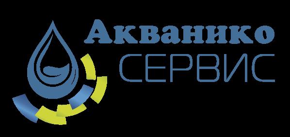 Продажа септиков Астра Юнилос, Топас, Евролос, Эко-гранд